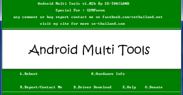 Android Multi Tools v1.02b download