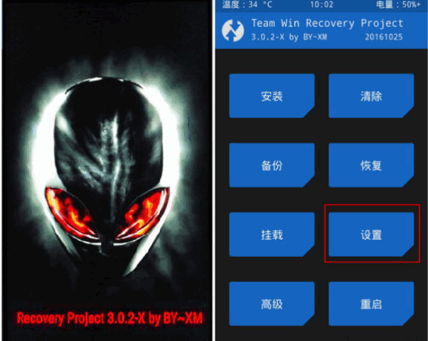 ZCX-TWRP-Redmi-Note-4-Language