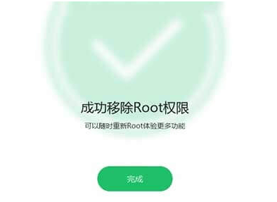 rooting done on redmi note 3