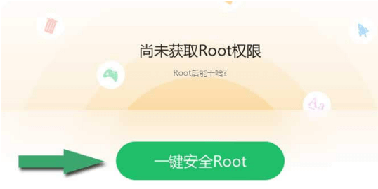 xaiomi-note-3 root